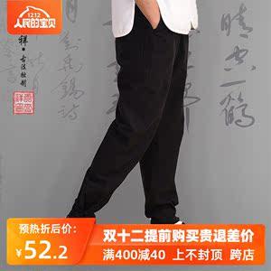 中式唐装绑腿灯笼裤子全棉汉服太极男裤中老年纯棉粗布晨练运动裤