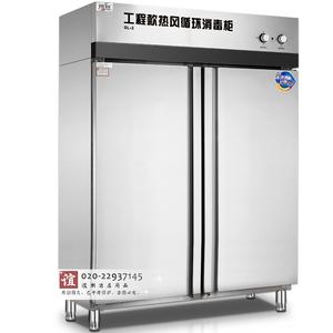 邦祥ML-2双门热风循环消毒柜 部队工厂学校商用不锈钢餐具保洁柜