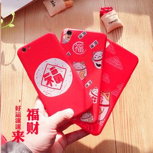 春节X7福字R9PLus招财猫OPPOR9S手机壳VIVOX9手机壳X9PLuS中国风