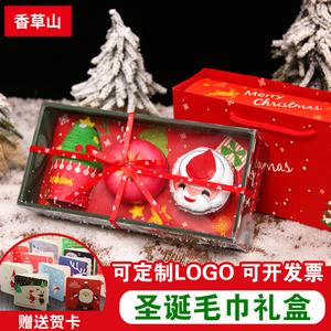 平安夜圣诞节礼物苹果毛巾礼盒圣诞老人树装饰用品活动小礼品批發