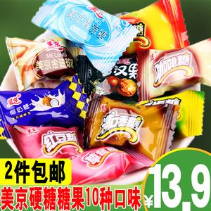 木糖醇无糖食品总汇 美京多元糖醇硬糖果清凉糖金油球草莓味250克