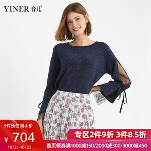 YINER音儿女装2019冬季新款时尚镂空网纱拼接亮丝羊毛针织衫套头