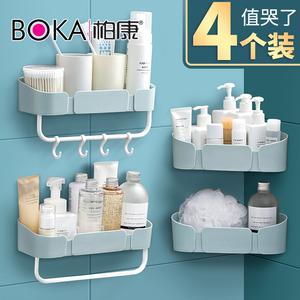 浴室置物架廁所洗手間洗漱臺毛巾收納免打孔壁掛式洗澡墻上衛生間