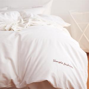 純棉被套單件純色簡約素色全棉單被罩男女灰粉黃白色200*230春夏