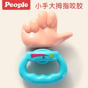 日本people碧宝婴幼儿宝宝手抓小手大拇指咬胶磨牙棒牙胶无毒玩具