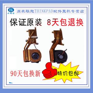 原装IBM 联想 X61 X61S X60S X60T X61T 小风扇 二奶风扇 散热器