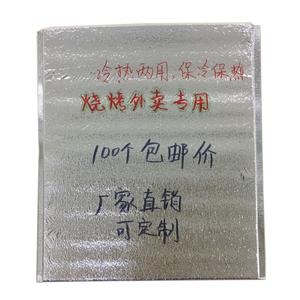 100个加厚一次性蛋糕大闸蟹海鲜外卖快餐保暖保温袋铝箔袋