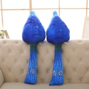 创意可爱新奇恶搞搞笑抱枕蓝瘦香菇难受想哭毛绒玩具靠枕公仔礼品