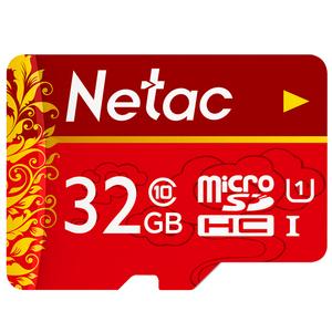 朗科32g内存卡c10存储 高速行车记录仪 tf卡 相机摄像头监控通用
