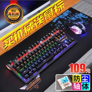 名雕RX-920键鼠套装青轴电竞87/104网吧家用游戏机械键盘鼠标套装