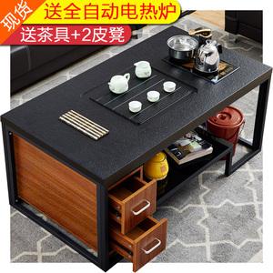 火烧石功夫茶几简约现代创意客厅办公茶台大理石茶桌带电磁炉储物