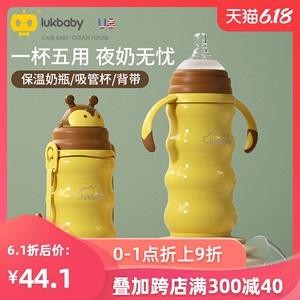 保溫奶瓶正品新生嬰兒兩用大寶寶三用帶奶嘴式吸管奶壺杯一瓶多用