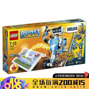 乐高 LEGO 17101 编程机器人Boost 头脑风暴 创意工具箱