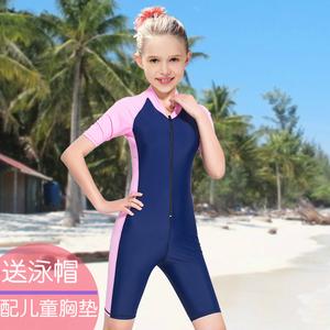 儿童游泳衣中大童学生少女孩保守连体平角裤专业训练速干防晒泳装