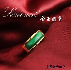 復古男士瑪瑙轉運戒指鈦鋼金色鑲玉指環個性抖音潮人扳指飾品刻字