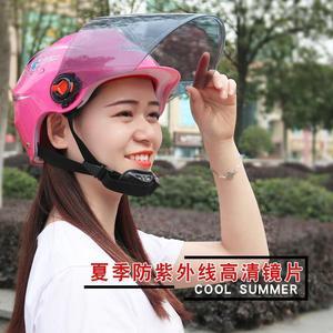 專用通用摩托車電動頭盔男女夏季半盔防曬安全帽四季愛瑪雅迪小牛