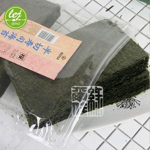 高品质日本独资雅玛珂樱半切寿司海苔三角饭团紫菜包饭团100张枚