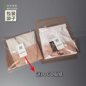 服装塑料PE包装自封袋OPP不干?#21644;?#26126;自粘袋T恤衣服包装袋