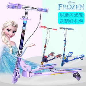 迪士尼儿童滑板车男女小孩剪刀车四轮双脚蛙式车3-6-12岁车初学者