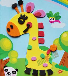 淘宝幼儿童eva手工贴画贴纸 3d立体粘贴画 diy手工制作拼图玩具 入门