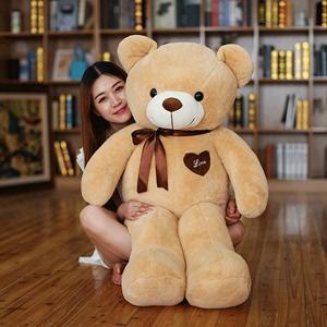 可爱泰迪熊猫公仔抱枕狗熊毛绒玩具女生布娃娃抱抱熊大抱熊送女友
