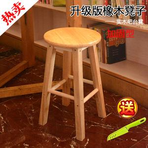 橡木凳子 实木凳子小板凳家用凳整装小圆凳换鞋凳高脚凳吧台椅子图片