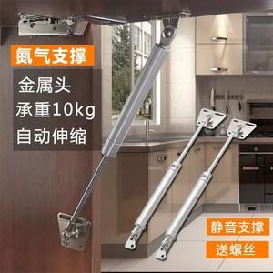 伸縮桿梳妝臺魚缸下翻上翻電動氣撐液壓桿廚柜氣撐桿柜門小型氣壓