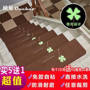 樓梯踏步墊子地毯免膠自粘防滑家用室內宿舍實木臺階貼滿鋪定制