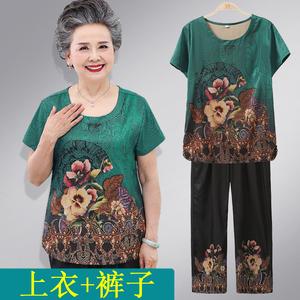 妈妈夏装套装新款短袖T恤60-70岁中?#22799;?#20154;女装太太两件套奶奶衣服