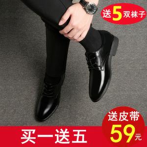 商務正裝皮鞋男士內增高男鞋夏季青年韓版英倫黑圓頭休閑鞋子透氣