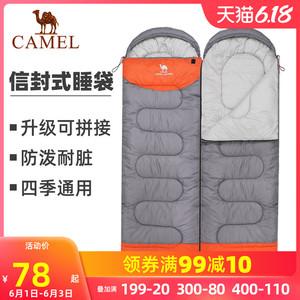 駱駝戶外雙人睡袋大人成人露營室內冬季加厚防寒隔臟單人睡袋