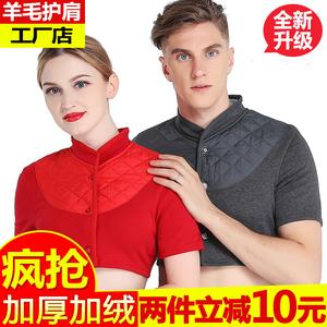 護肩保暖睡覺女士自發熱月子周肩炎中老年男士護頸椎護肩膀坎肩冬