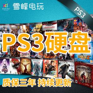 移动硬盘1T/500G/320G/160/2TB超薄小盘PS3/PS4硬盘U盘冲量包邮