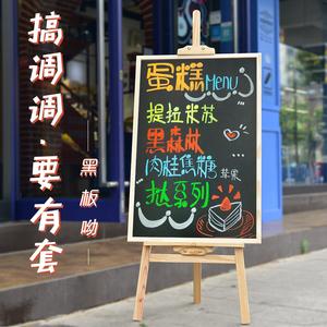 奶茶咖啡店铺支架式小黑板餐厅门口创意宣传美甲广告家用挂式教学图片