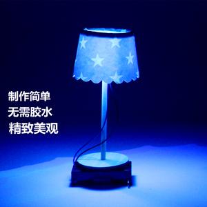 科技小制作 纸杯台灯 手工diy小学生创意发明模型材料科学实验