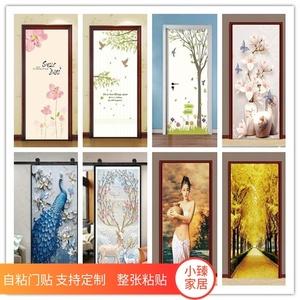 門貼木門改造衛生間貼紙玻璃防水櫥櫃舊門翻新自粘牆貼裝飾畫