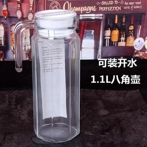 大号凉水杯套装耐热冷水壶耐高温防爆大容量玻璃加厚家用白开水瓶
