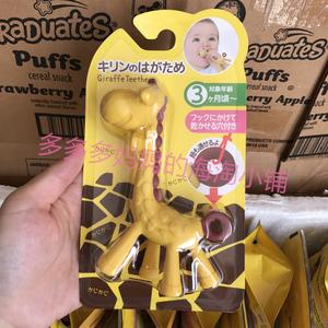 海淘小人日本kjc长颈鹿牙胶宝宝咬胶现货磨牙棒积木咬胶玩具3婴儿香蕉女孩子图片