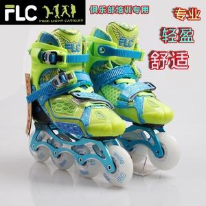 正品FLC高端一体内套专业儿童?#20132;?#38795; ?#20449;?#30452;排轮旱冰鞋溜冰鞋包邮
