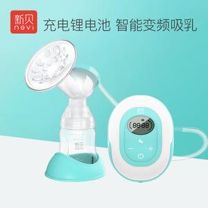 电动式产妇哺乳全自动便携式低音母乳待产包吸奶器电动吸力大奶牛