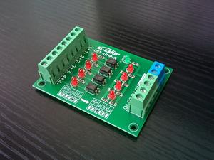 四路 光耦隔离 PLC 电平电压转换板 1.8 3.3 5 12 24V DST-1R4P-N
