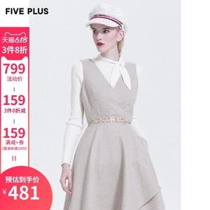 FIVE PLUS 新款女裝羊毛呢連衣裙兩件時尚套裝背帶裙子高腰