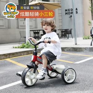 小虎子儿童三轮车可骑行 宝宝单三轮复古脚踏车 婴儿小三轮自行车