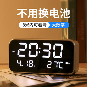 電子小鬧鐘學生用床頭靜音夜光鬧鈴可充電桌面多功能智能簡約時鐘