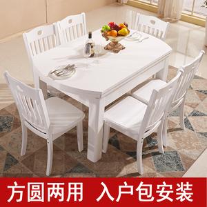 白色實木餐桌可變圓桌伸縮折疊地中海家用1.2米圓形餐桌方圓兩用