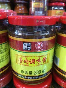中华老字号致美斋香肉调味酱 广式打边炉酱料230g*15瓶 整件80元