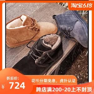 美國直郵UGG男鞋冬短靴防水羊毛系帶高幫保暖休閑鞋雪地靴男3236