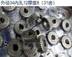 南兴排钻齿轮 木工排钻配件 建盛齿轮21轴钻排齿轮(好品质)