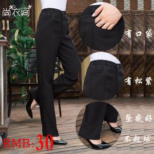 酒店服务员保洁员职业工作西裤薄款黑色松紧直筒女长裤带兜厚款