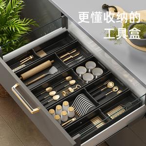 厨房抽屉分隔餐具收纳盒家用橱柜内置分格刀叉筷子置物架厨具收纳
